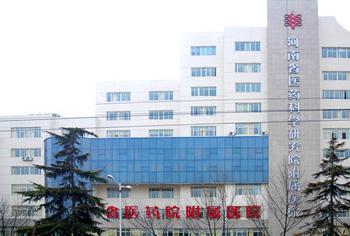 河南医药附属医院妇科医师看望患者